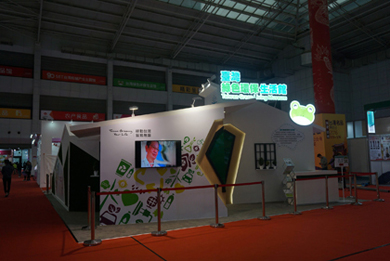 LOF SOLAR CORP. will participate Taiwan Trade Fair in China during May to December in 2016._1
