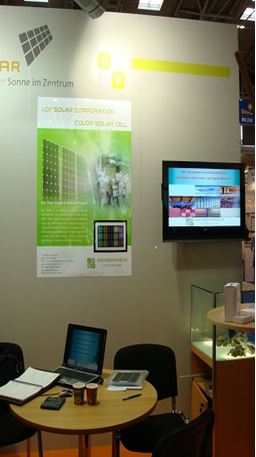 LOF SOLAR CORP Int'l Photovoltaic Power Generation Expo in Japan