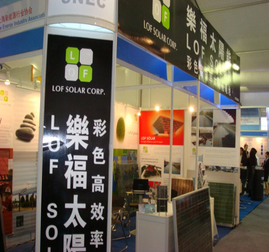LOF SOLAR CORP  SNECPVPower Expo in China